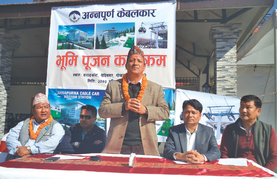 Foundation stone laid for Pokhara cable car