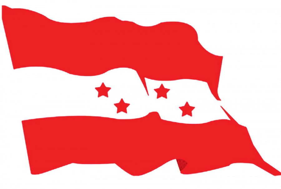 Development unexpected and unusual: Nepali Congress