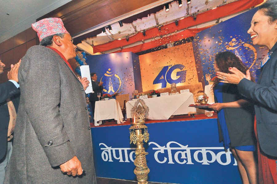 NT launches 4G mobile service