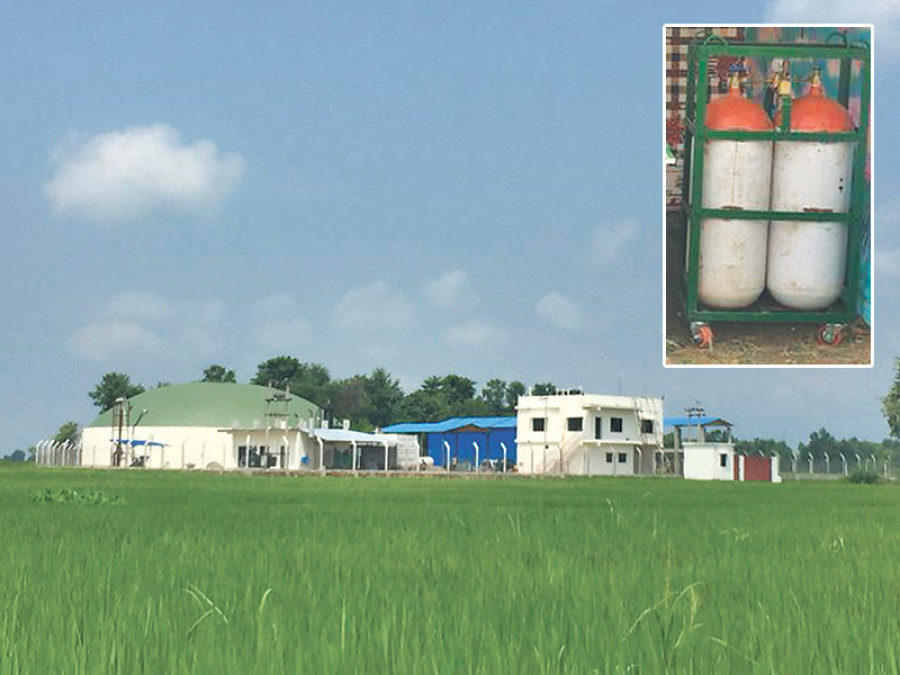 Nepal's first biogas plant starts producing CNG