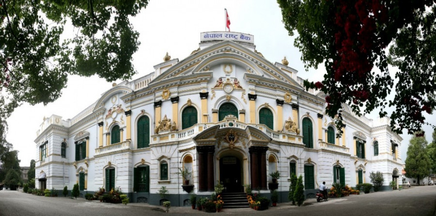 Nepal Infrastructure Bank receives operating licence