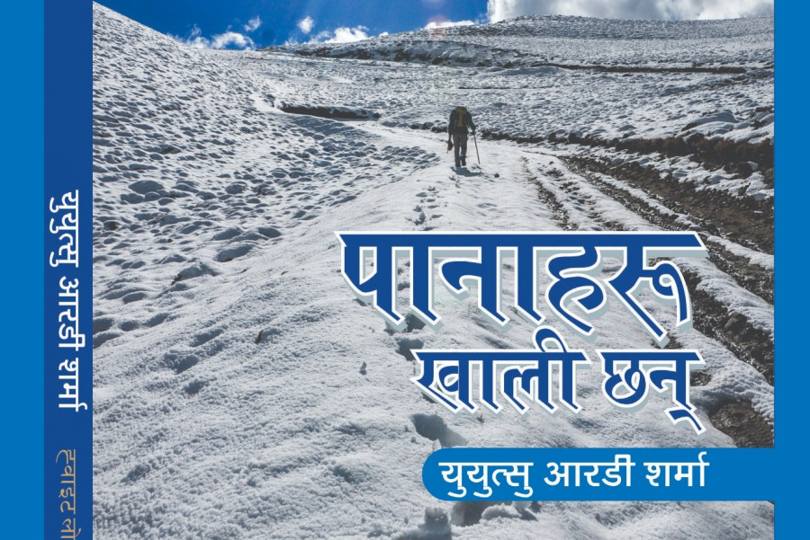 Poems that travel across and beyond the Himalayas