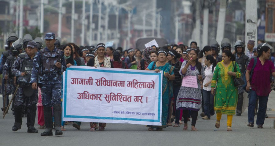Nepali women are unequal by law