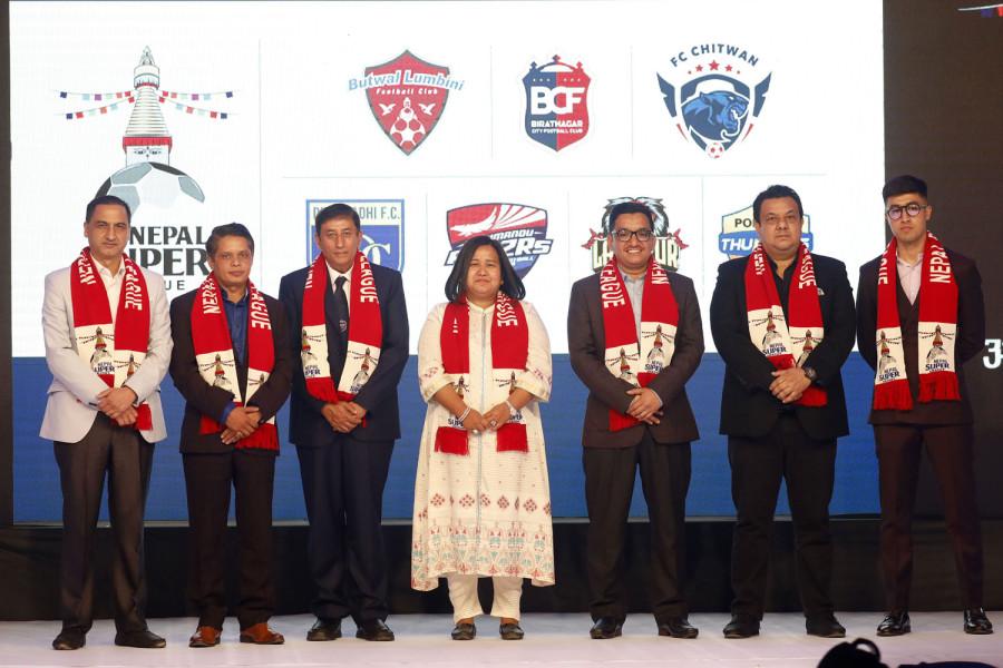 Nepal Super League Teams